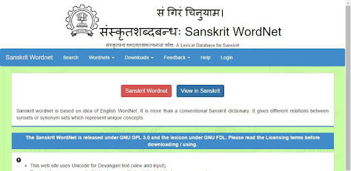 Sanskrit Wordnet Apps On Google Play