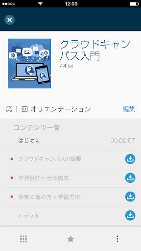Cloud Campus 1.0.4 Windows u7528 1