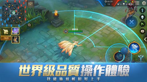 Garena u50b3u8aaau5c0du6c7a - u8db3u7403u7e3du52d5u54e1  gameplay | by HackJr.Pw 6