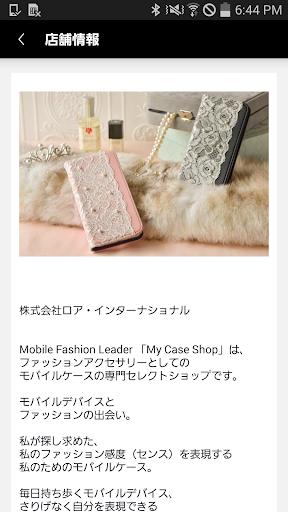玩購物App|スマホケースやアクセサリー専門通販 My CASE shop免費|APP試玩