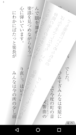 ConTenDou30d3u30e5u30fcu30a2 1.2.2 Windows u7528 3