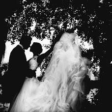 Hochzeitsfotograf Frank Ullmer (ullmer). Foto vom 15.12.2017