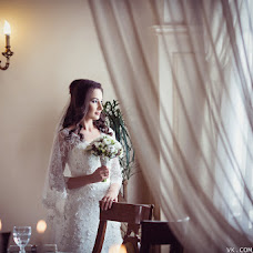 Wedding photographer Alla Kirillova (Kirillova). Photo of 09.02.2015