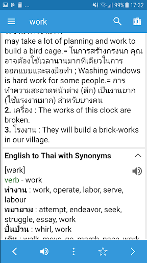 Thai Dictionary & Translator 8.2.0 screenshots 4