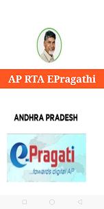 AP RTA Citizen Epragathi 1