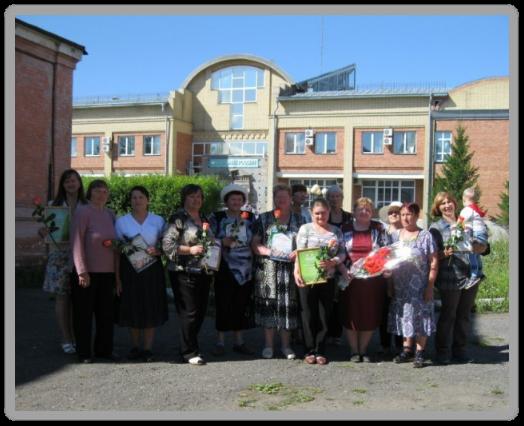 Тюкалинская местная организация «Всероссийское общество инвалидов»