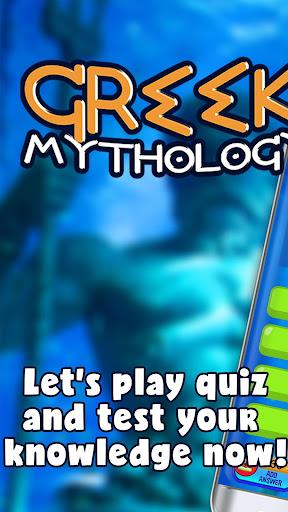 希臘神話 測驗 免費 最好 免費 游戏