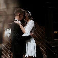 Wedding photographer Vanya Romanov (RomanovPhoto). Photo of 07.05.2018