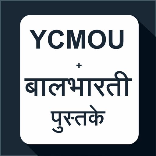 MPSC - YCMOU & Balbharati Books PDF