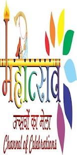 Mahotsav TV - náhled