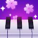 アニメ タイル:音楽ゲーム