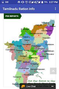 Tamilnadu Ration Info - náhled