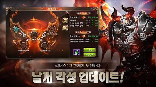 뮤오리진 10.0.0 screenshots 1