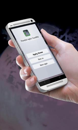 寧靜的夜晚 TouchPal