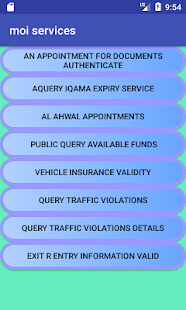 مختصر الروابط الحكومية moi services - náhled