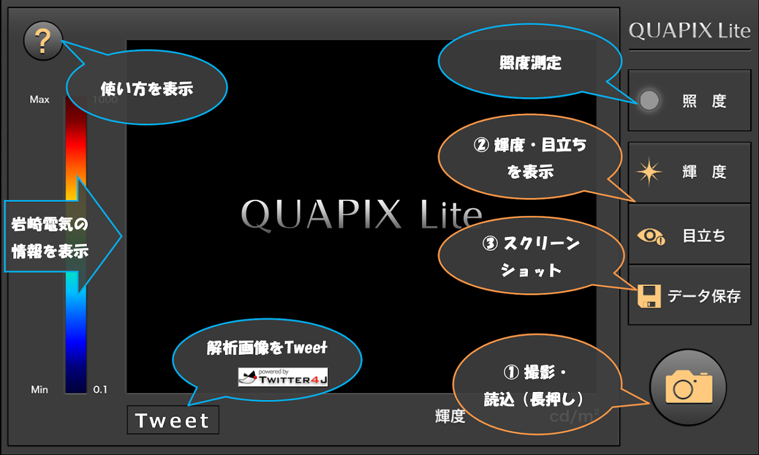 QUAPIX Lite- screenshot