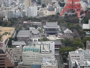 Photo: Zojoji temple