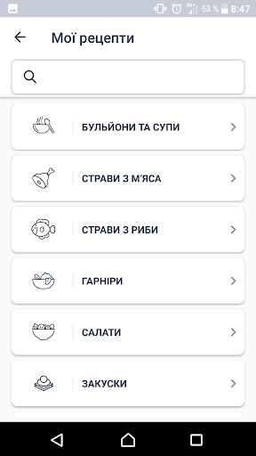 Мій АШАН / My AUCHAN for PC