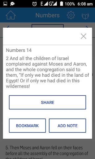 玩免費書籍APP|下載NKJV Bible Offline app不用錢|硬是要APP