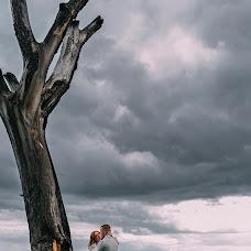 Wedding photographer Kseniya Rudenko (mypppka87). Photo of 29.09.2017