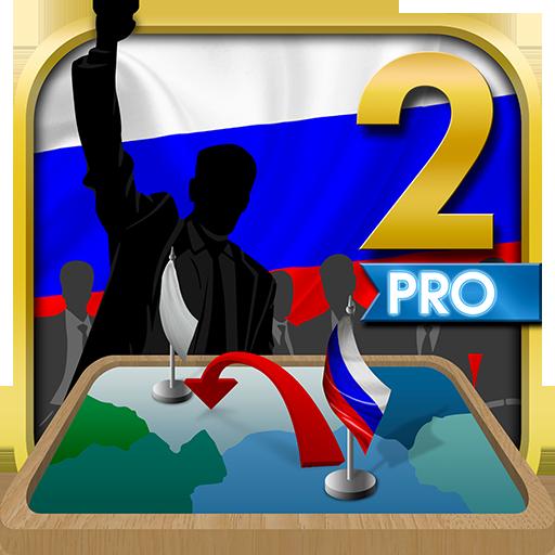 Russia Simulator Pro 2