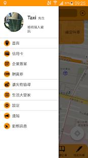 臺灣大車隊 55688 - Android Apps on Google Play