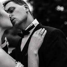 Wedding photographer Evgeniy Aleksandrov (erste). Photo of 05.10.2018