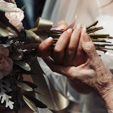 Fotografer pernikahan Rosario Curia (rosariocuria). Foto tanggal 27.05.2019
