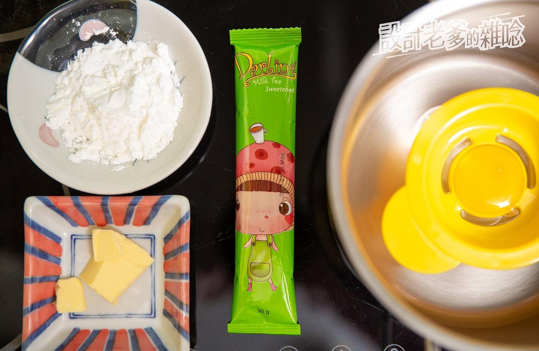 親愛的泡沫奶茶...來場全家都會開心的華麗變身吧!