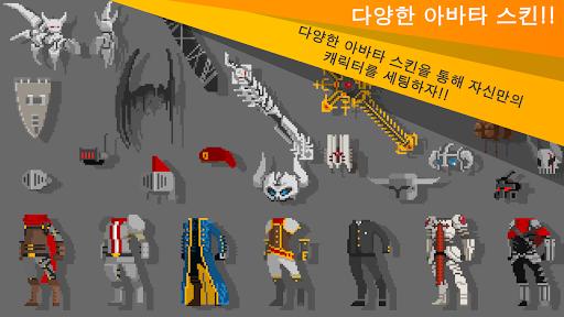 에고소드: 마검 키우기 Hack for the game