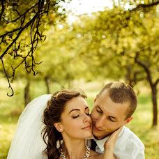 Wedding photographer Aleksandr Packan (PAPHOTO). Photo of 08.04.2016