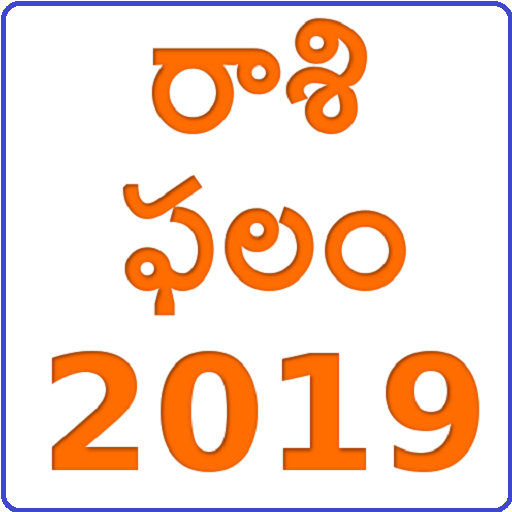 Rasi Phalalu 2019 - Apps on Google Play