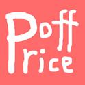 Price Off - Coles, Woolies, Chemist Warehouse icon