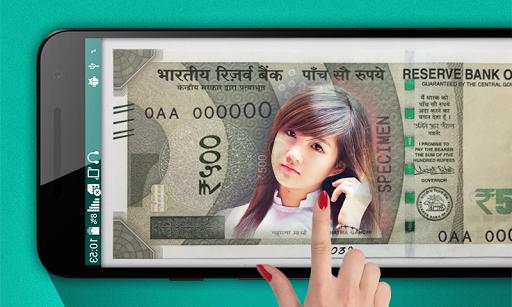 New Currency NOTE Photo Frame screenshot 2