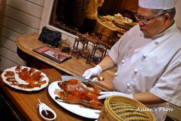 華泰王子大飯店九華樓 超厲害的一鴨多吃
