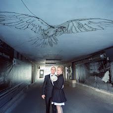 Wedding photographer Natalya Fabrika (fotomumu). Photo of 24.11.2014