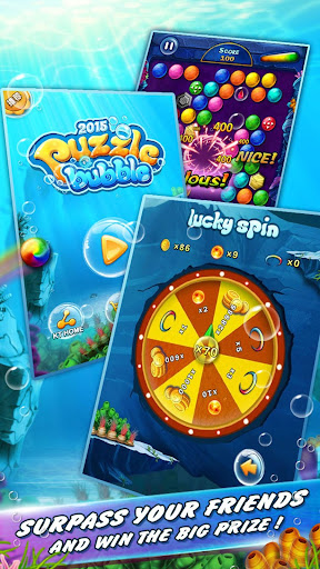 玩免費休閒APP|下載Puzzle Bubble app不用錢|硬是要APP