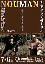 Photo: NOUMAN 「レコ発東京ライブ」フライヤー 試作