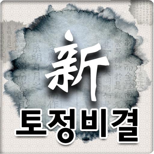 恋の相性 生活 App LOGO-APP試玩