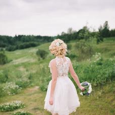 Wedding photographer Natalya Panferova (Takinada). Photo of 06.07.2016