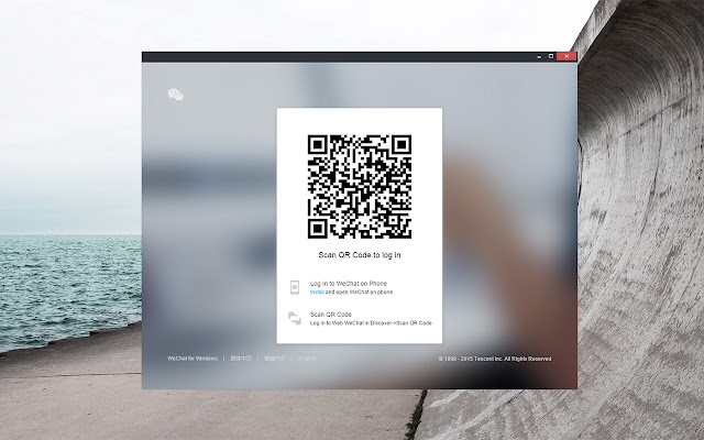 Without wechat qr code pc login How to