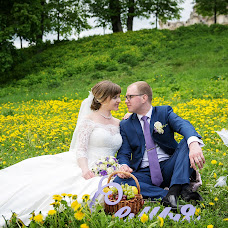 Wedding photographer Olesya Bosak (OlesyaBosak). Photo of 21.06.2017