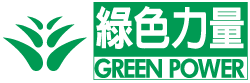 http://www.greenpower.org.hk/html5/images/gp_logo.png