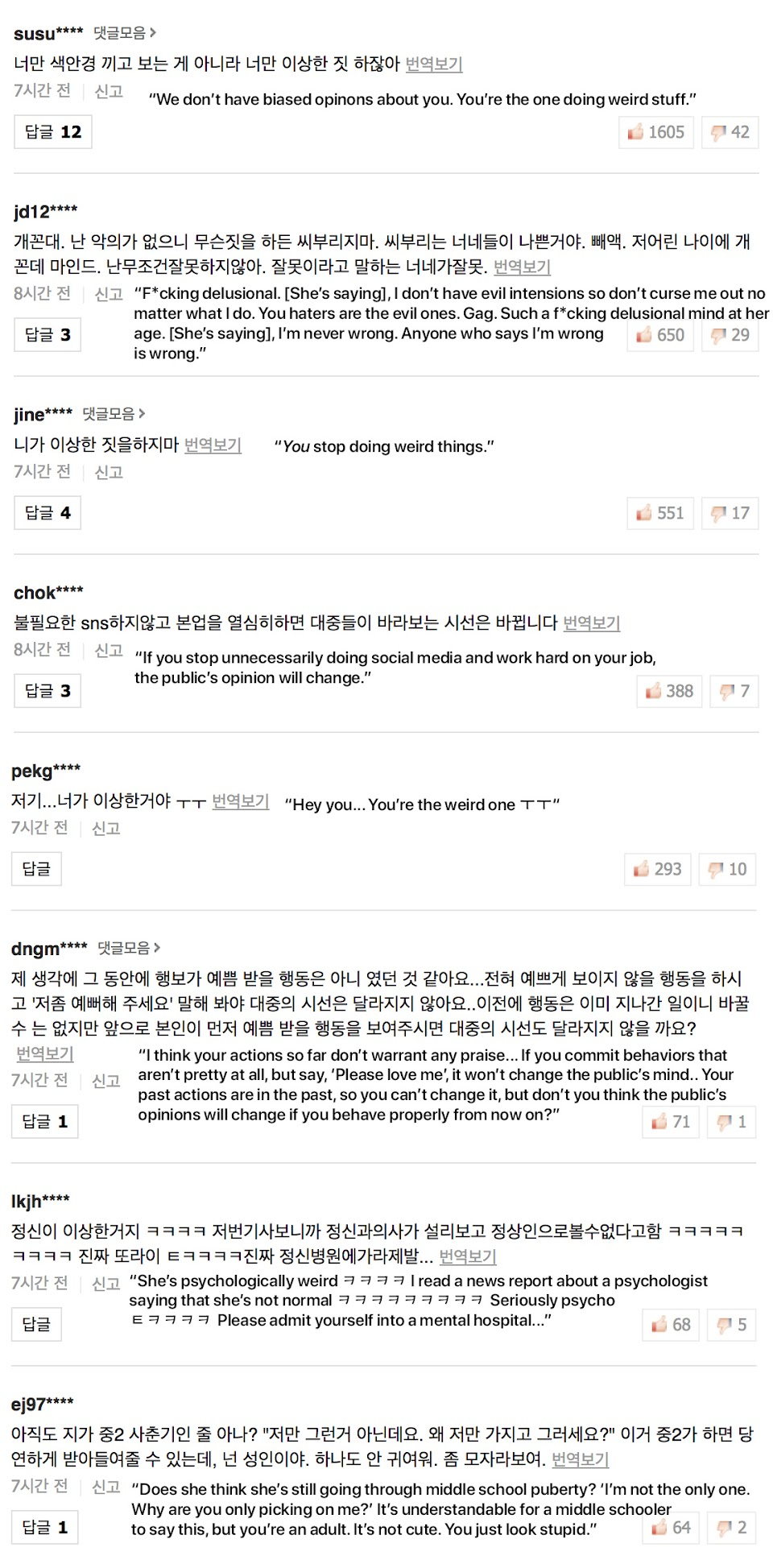 sulli interview netizen response