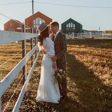 Bryllupsfotograf Anna Zhovner (Nushkin). Bilde av 01.11.2018