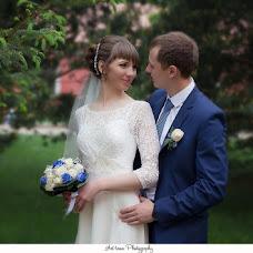Wedding photographer Nadezhda Vilkova (Arttema). Photo of 21.06.2017