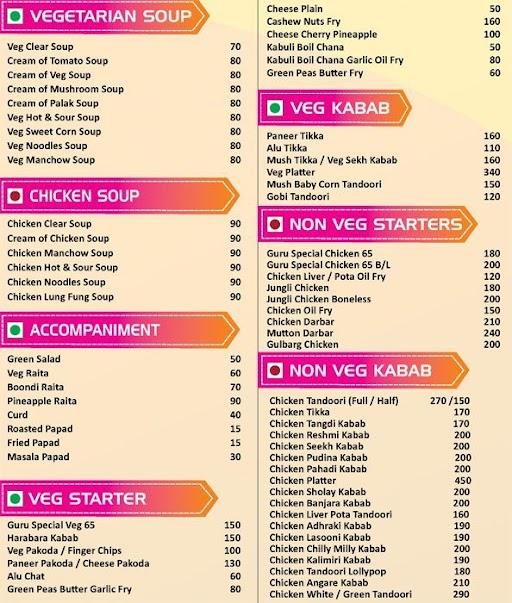 Guru Fine Dining menu 3