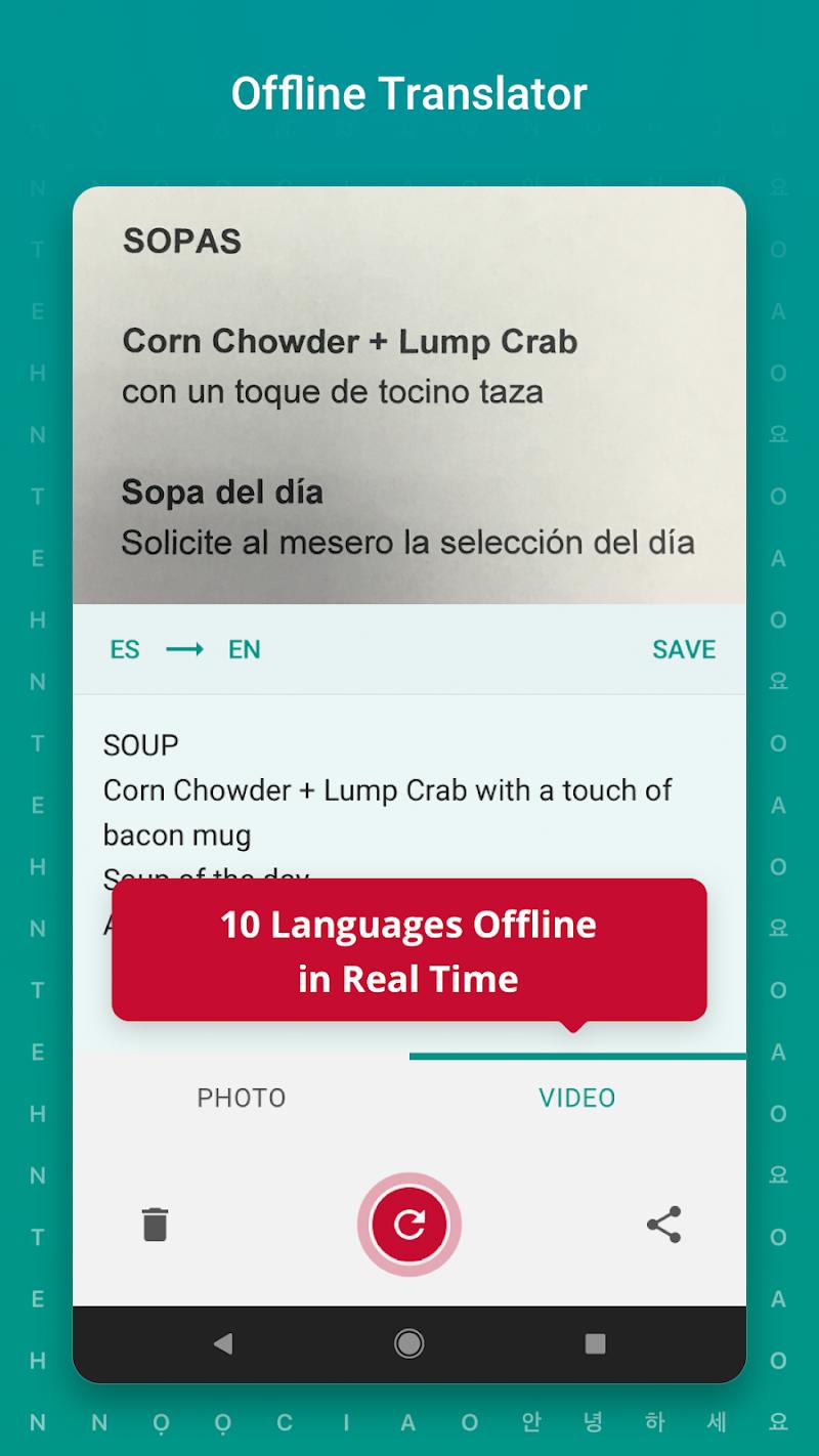 TextGrabber – image to text: OCR & translate photo Screenshot 0