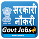 Download Government Jobs - Sarkari Naukri For PC Windows and Mac