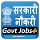 Download Government Jobs - Sarkari Naukri For PC Windows and Mac